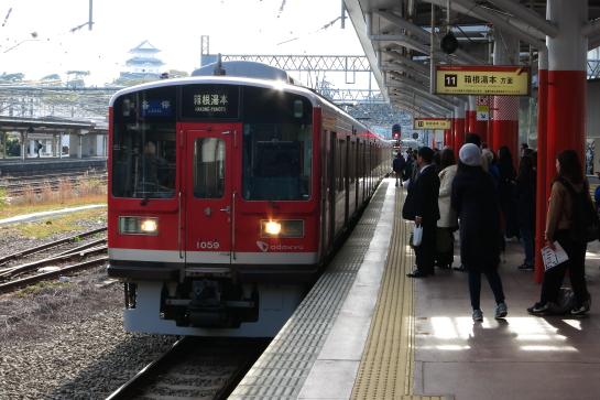 161119多摩カン00.JPG