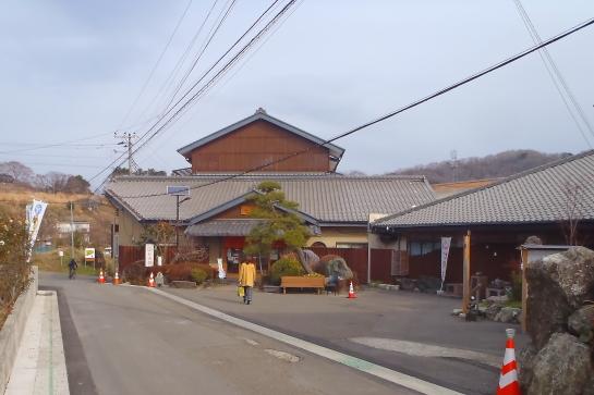 180108七沢温泉01.JPG