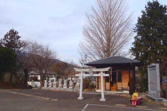 180108七沢温泉04.JPG