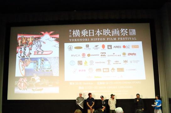 161114横乗り映画祭02.JPG