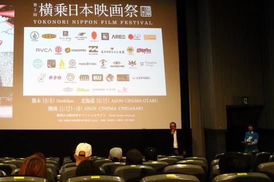 161114横乗り映画祭04.JPG