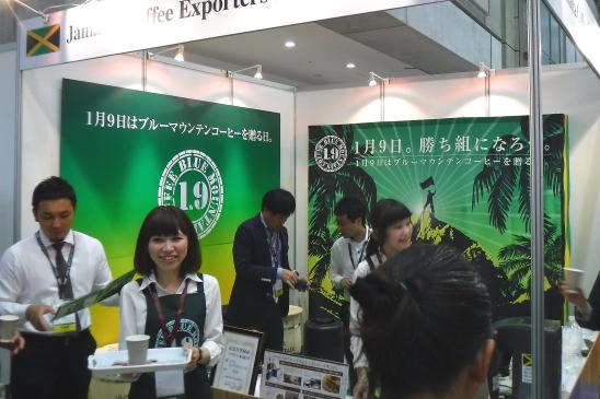 180926コーヒー展01.JPG